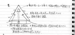 sunagi 004338_2.jpg