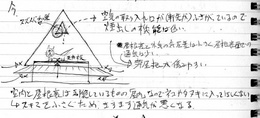 sunagi 004339_2.jpg