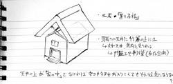 sunagi 004341_2.jpg